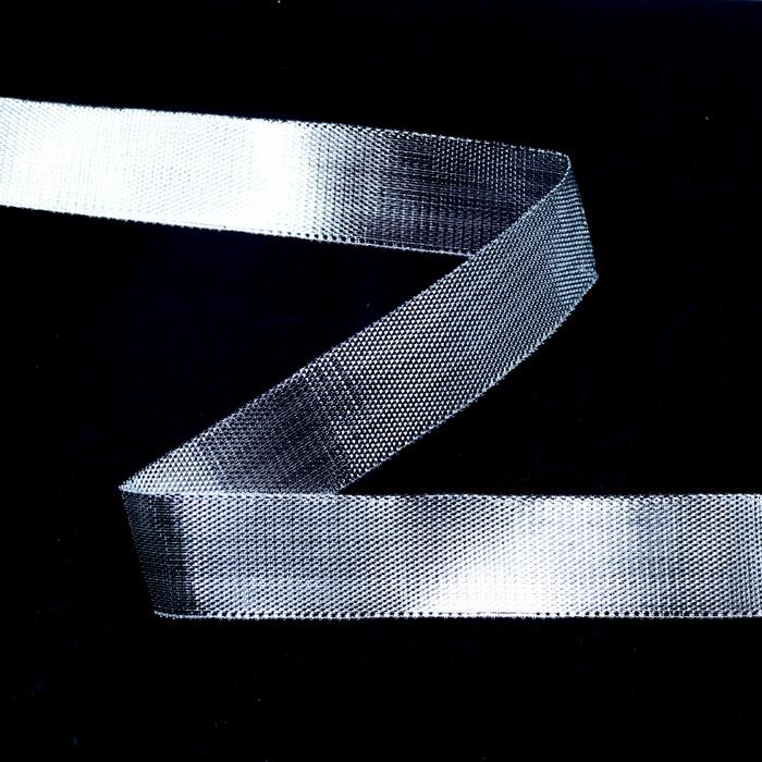 Лента люрекс. 04315 цв.Серебро (1,5см) (45,7м)