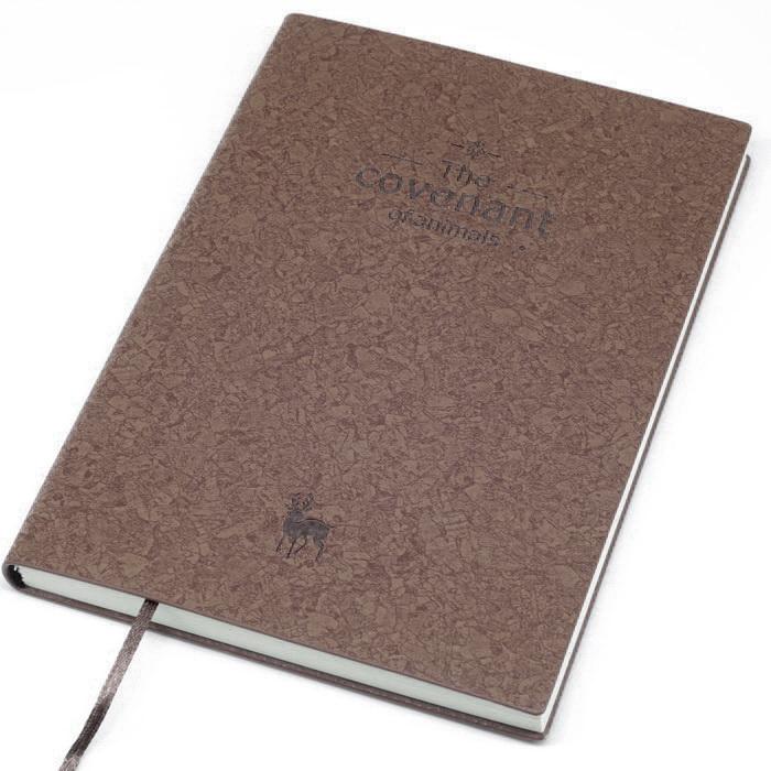 Записная книжка 98л. Капучино