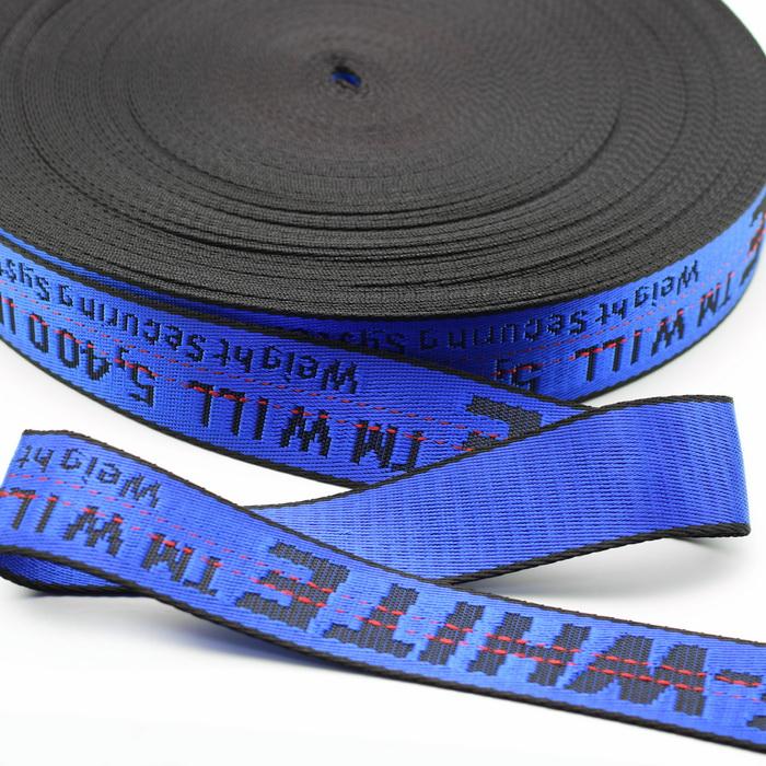 Лента ременная №4 35мм Синий